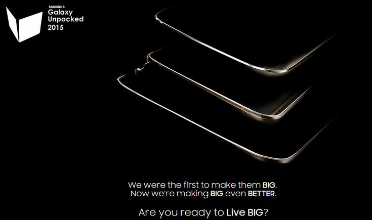 Samsung рекламирует будущие новинки