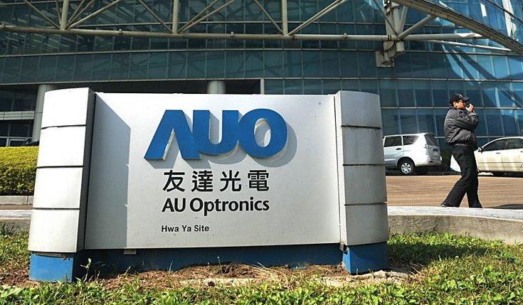 AU Optronics будет больше внимания уделять продукции верхнего ценового сегмента