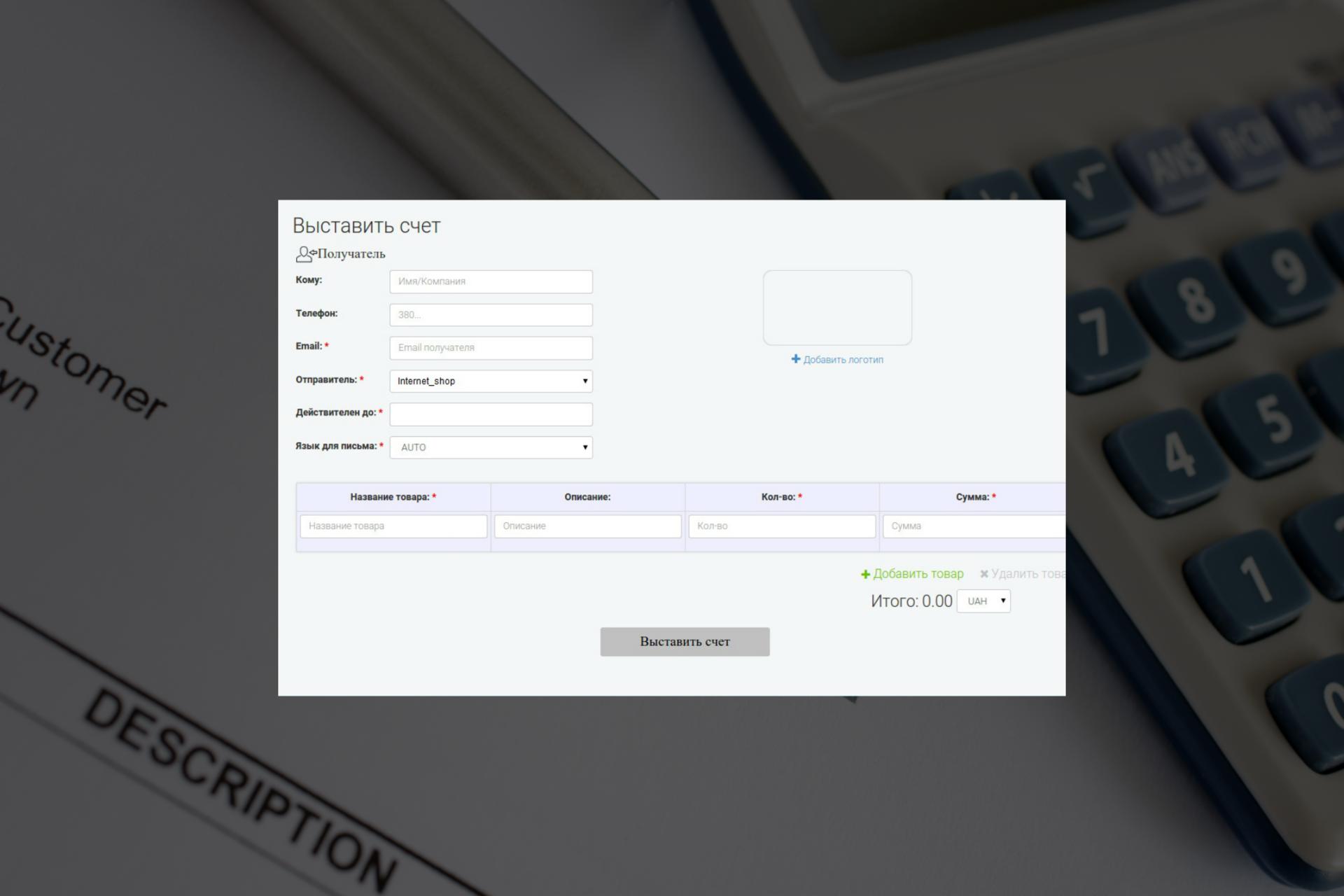 WayForPay: Заказы «без корзины», как упростить процесс покупки клиенту? - 3
