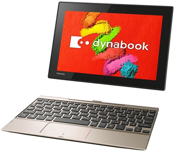 Toshiba Dynabook N40