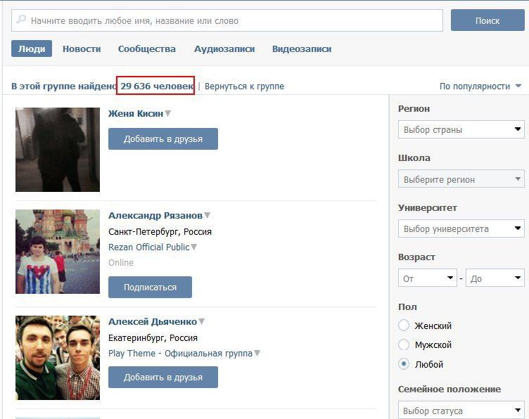 Как техподдержка Вконтакте сообщества крышует - 2