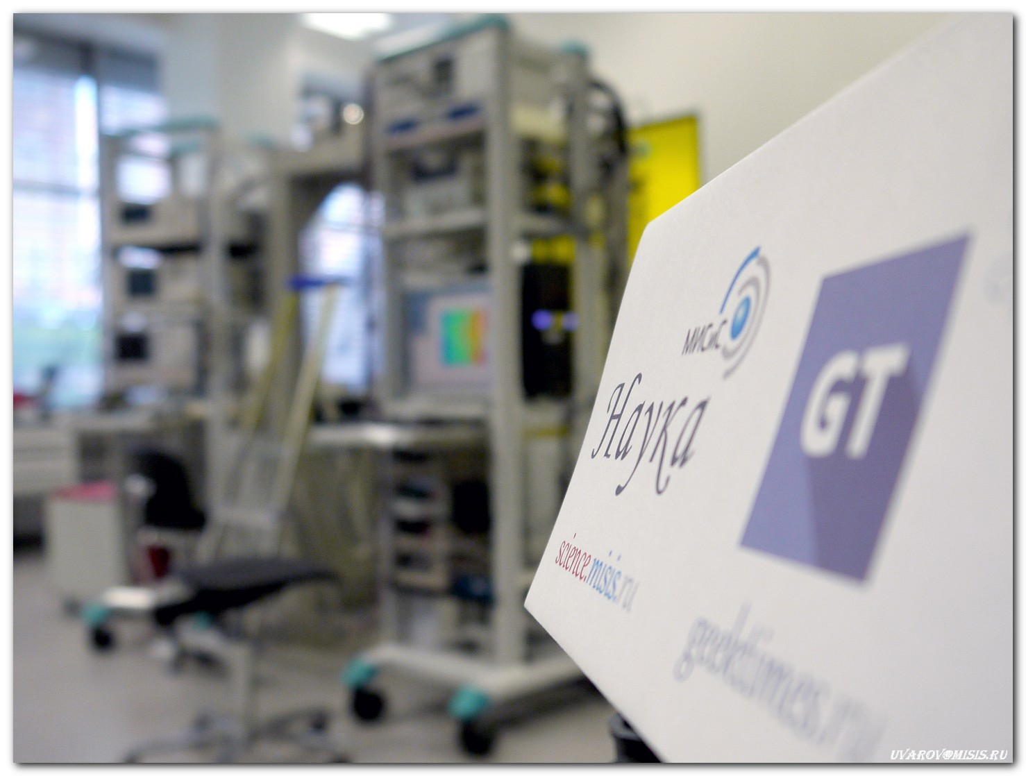 Лаборатории НИТУ «МИСиС»: от разделения наночастиц магнетита до создания квантового компьютера - 23
