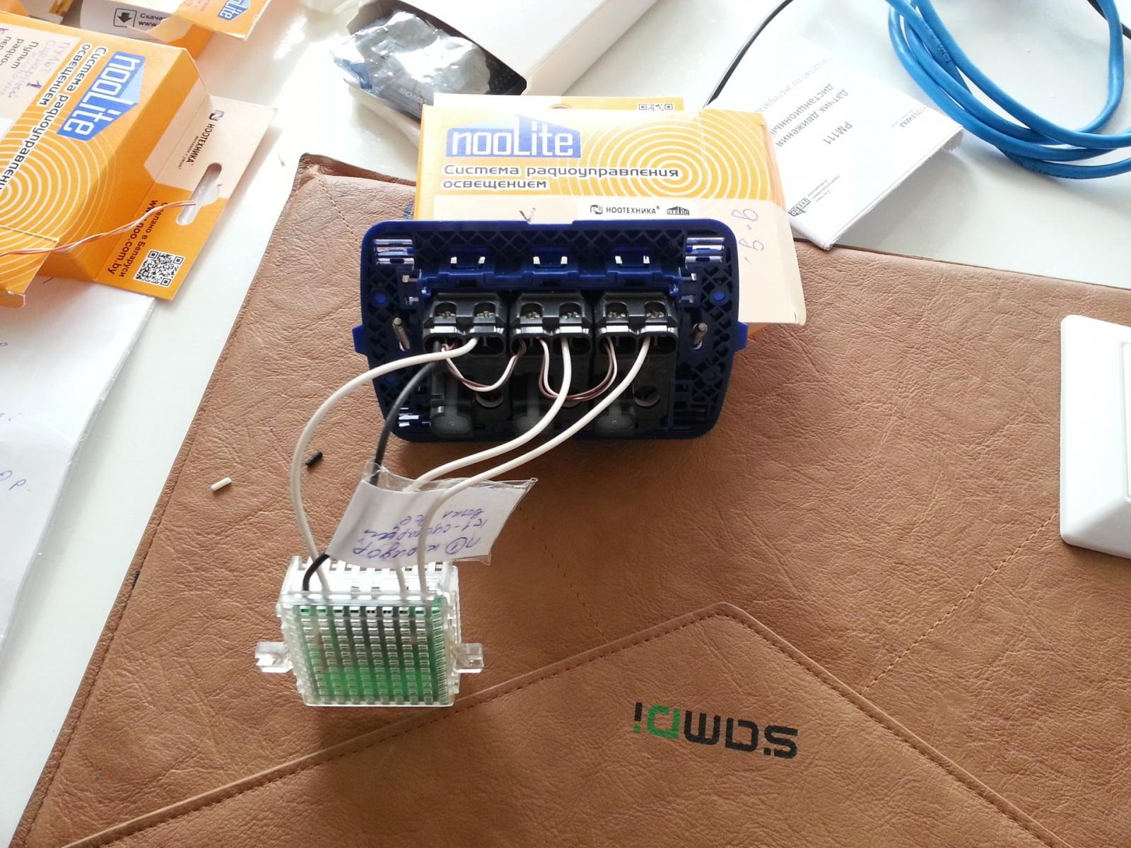 Управляем освещением в квартире (NooLite, Raspberry Pi и WebIOPi) - 21