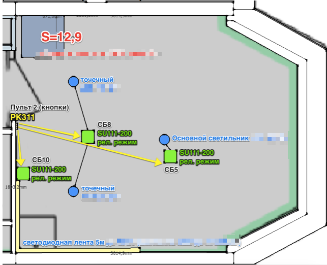 Управляем освещением в квартире (NooLite, Raspberry Pi и WebIOPi) - 5