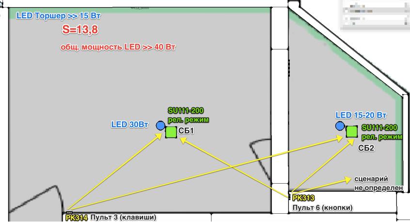 Управляем освещением в квартире (NooLite, Raspberry Pi и WebIOPi) - 6