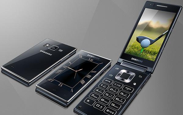 Samsung G9198