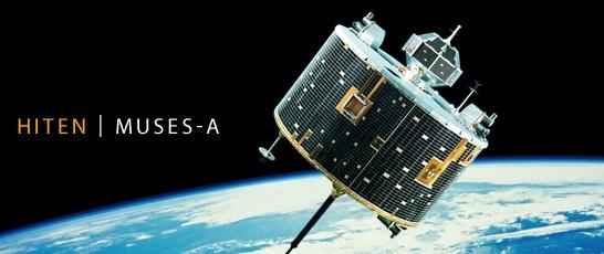 Луна после «Аполлона»: кто летает и как изучает - 2