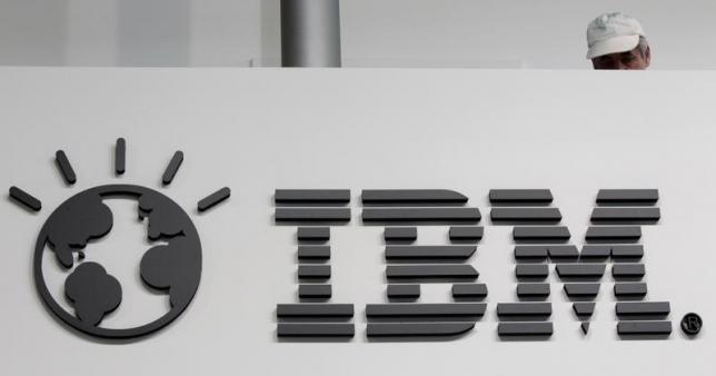 Мейнфреймы IBM LinuxONE предназначены для средних и крупных предприятий