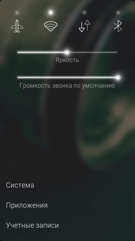 Очередной обзор Sailfish OS или муки выбора подходящей мобильной ОС - 17