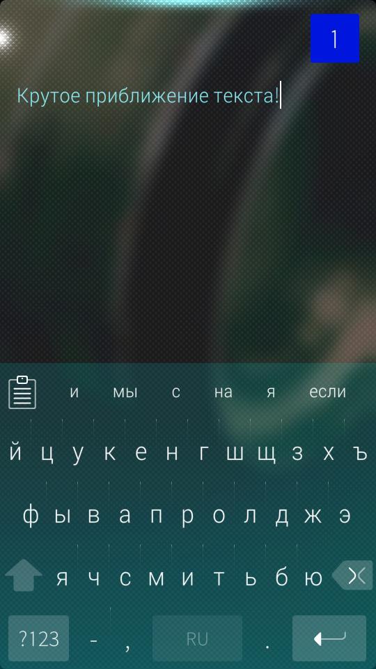 Очередной обзор Sailfish OS или муки выбора подходящей мобильной ОС - 20