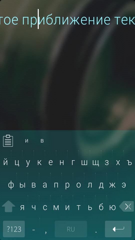 Очередной обзор Sailfish OS или муки выбора подходящей мобильной ОС - 21