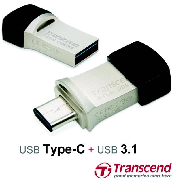 Данный накопитель позволит осуществлять быструю передачу данных между РС, ноутбуками, смартфонами, планшетами и другими устройствами