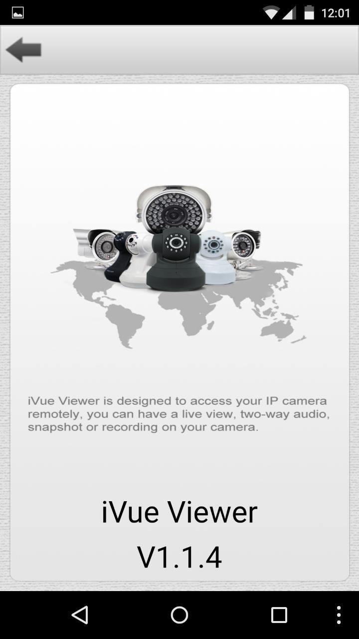 Обзор IVUE IV8513PZ — наружная поворотная IP камера с оптическим зумом - 24