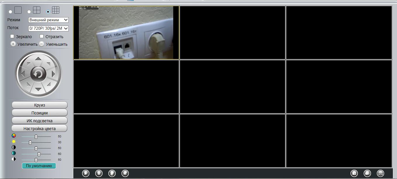 Обзор IVUE IV8513PZ — наружная поворотная IP камера с оптическим зумом - 44