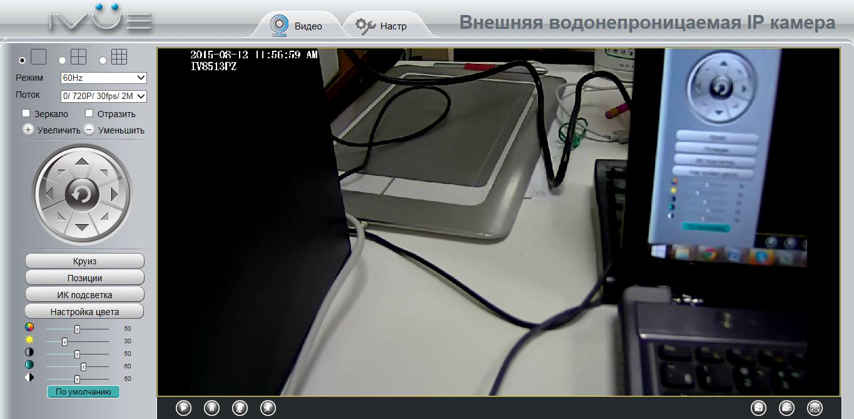 Обзор IVUE IV8513PZ — наружная поворотная IP камера с оптическим зумом - 49