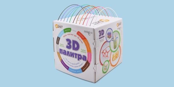 «3D палитра» наведет порядок на рабочем столе владельца 3D ручки - 3