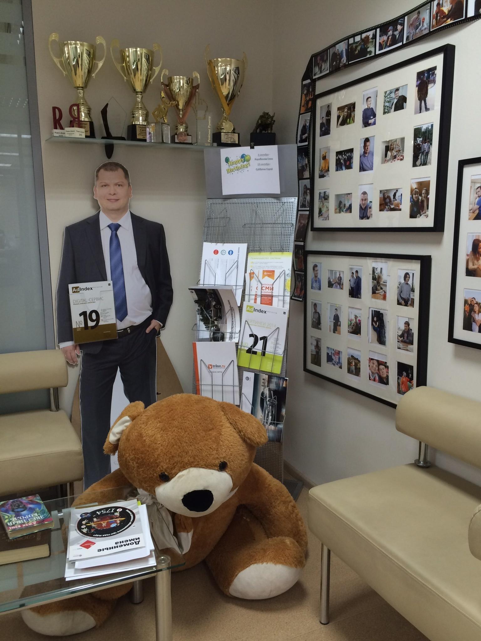Андрей Воропаев, ТриЛан: «В 40 лет бизнес только начинается» - 3