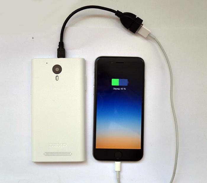 Смартфон с мощным аккумулятором. Версия DEXP: 10 моделей от 4 490 до 13 990 рублей, от 3 000 до 5 200 мАч - 17