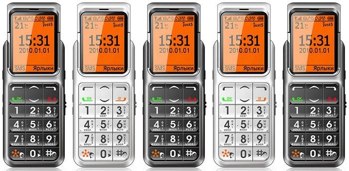 Обзор Just5 Blaster 2: новый дизайнерский смартфон от бренда, обогнавшего по продажам iPhone и Samsung* - 2