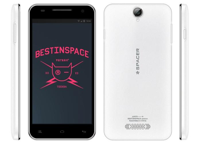 Обзор Just5 Blaster 2: новый дизайнерский смартфон от бренда, обогнавшего по продажам iPhone и Samsung* - 5