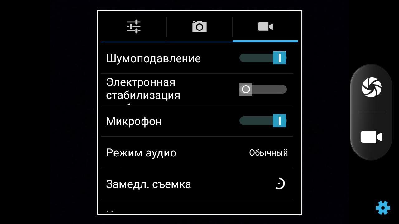 Обзор Just5 Blaster 2: новый дизайнерский смартфон от бренда, обогнавшего по продажам iPhone и Samsung* - 50