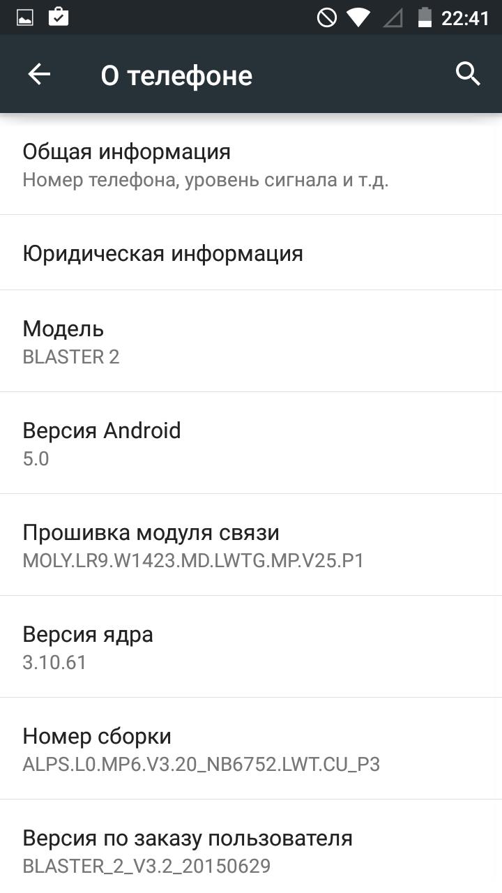 Обзор Just5 Blaster 2: новый дизайнерский смартфон от бренда, обогнавшего по продажам iPhone и Samsung* - 58
