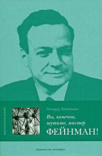 Две книги, которые изменили жизнь Сергея Брина - 1