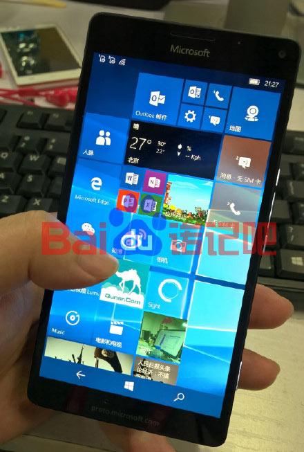 Модели Lumia 940 и 940XL скоро возглавят ассортимент смартфонов Microsoft