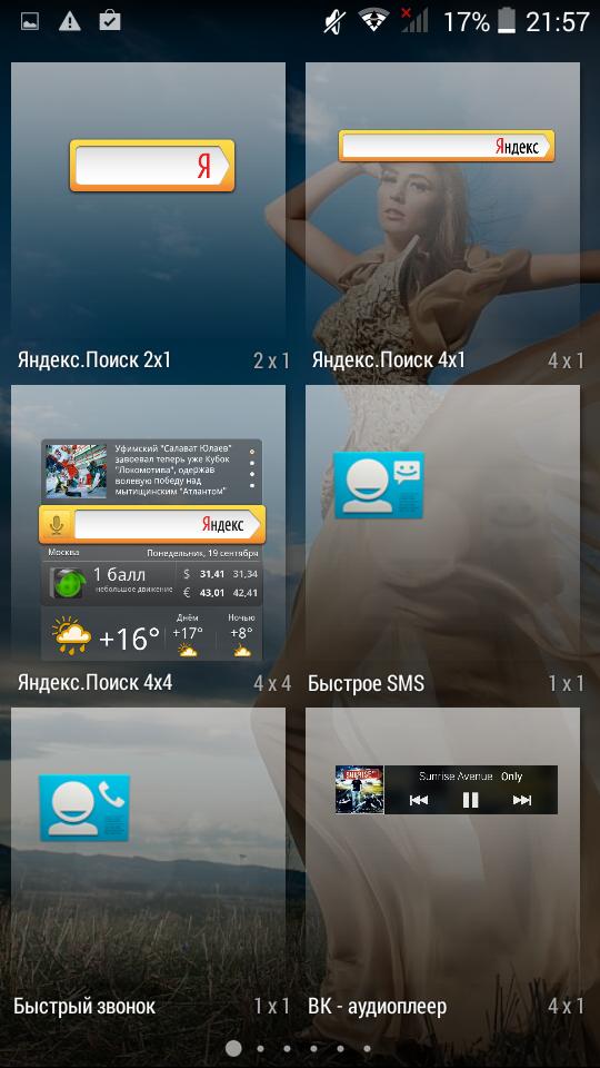 Обзор DEXP Ixion ML 4.5'': смартфон-долгожитель – неделя без розетки за 4 990 рублей - 17