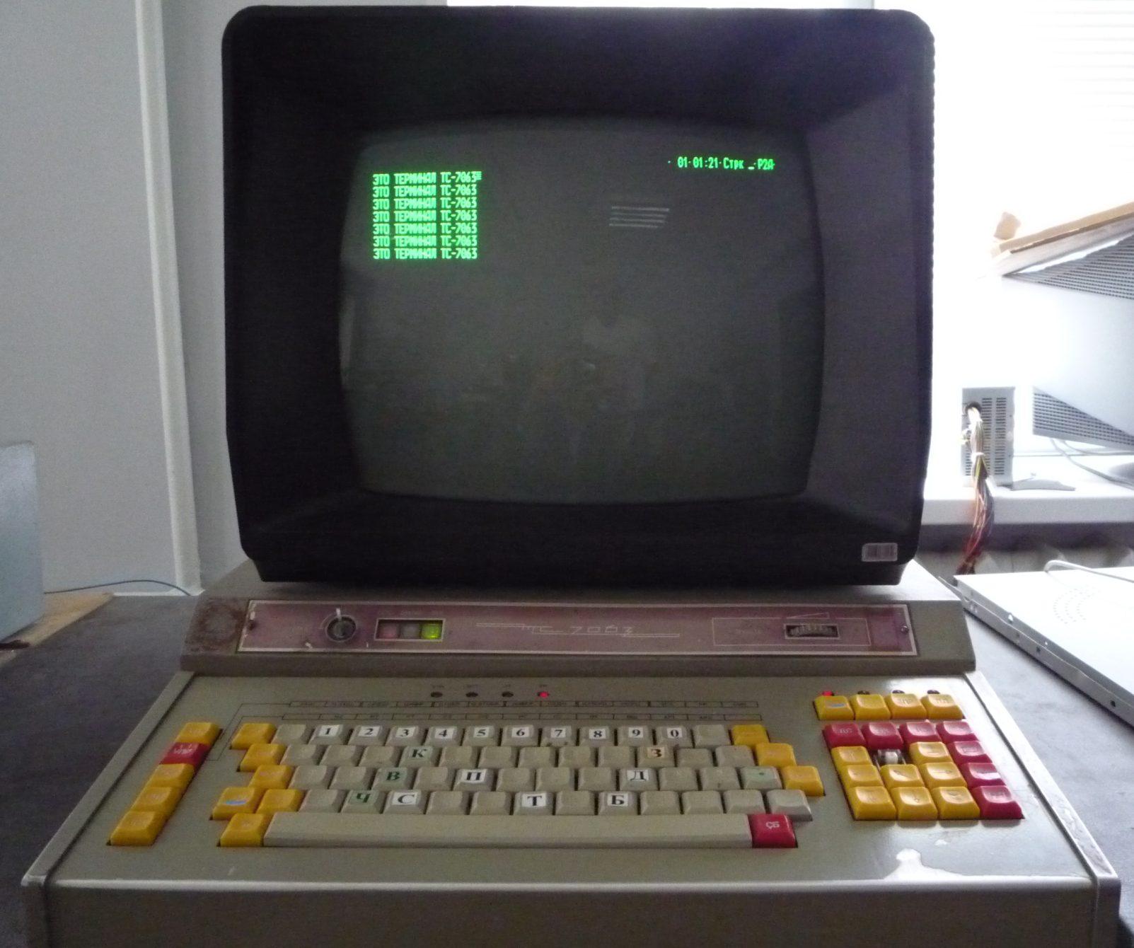 ТС-7063: Вспоминаем 80-е - 1