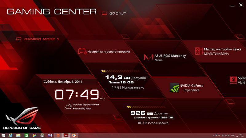 Обзор игрового ноутбука ASUS G751JY - 31