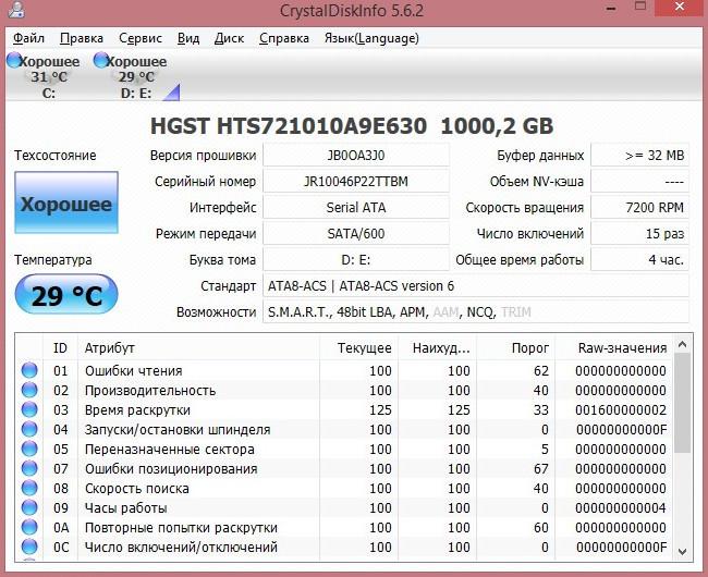 Обзор игрового ноутбука ASUS G751JY - 34