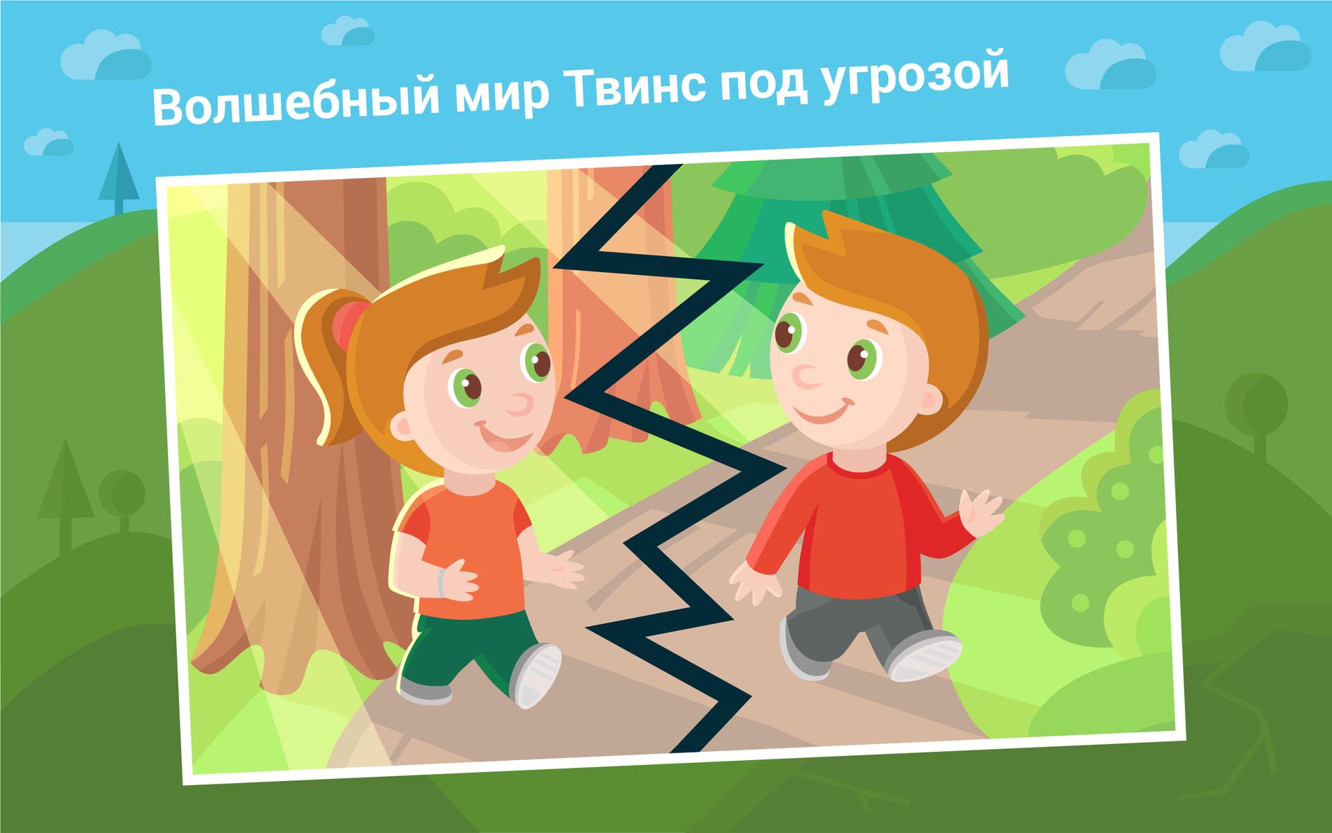 Twins Memory Game — клон очередной игры найди пару? Или все-таки что-то новенькое? Краткая история разработки игры - 2