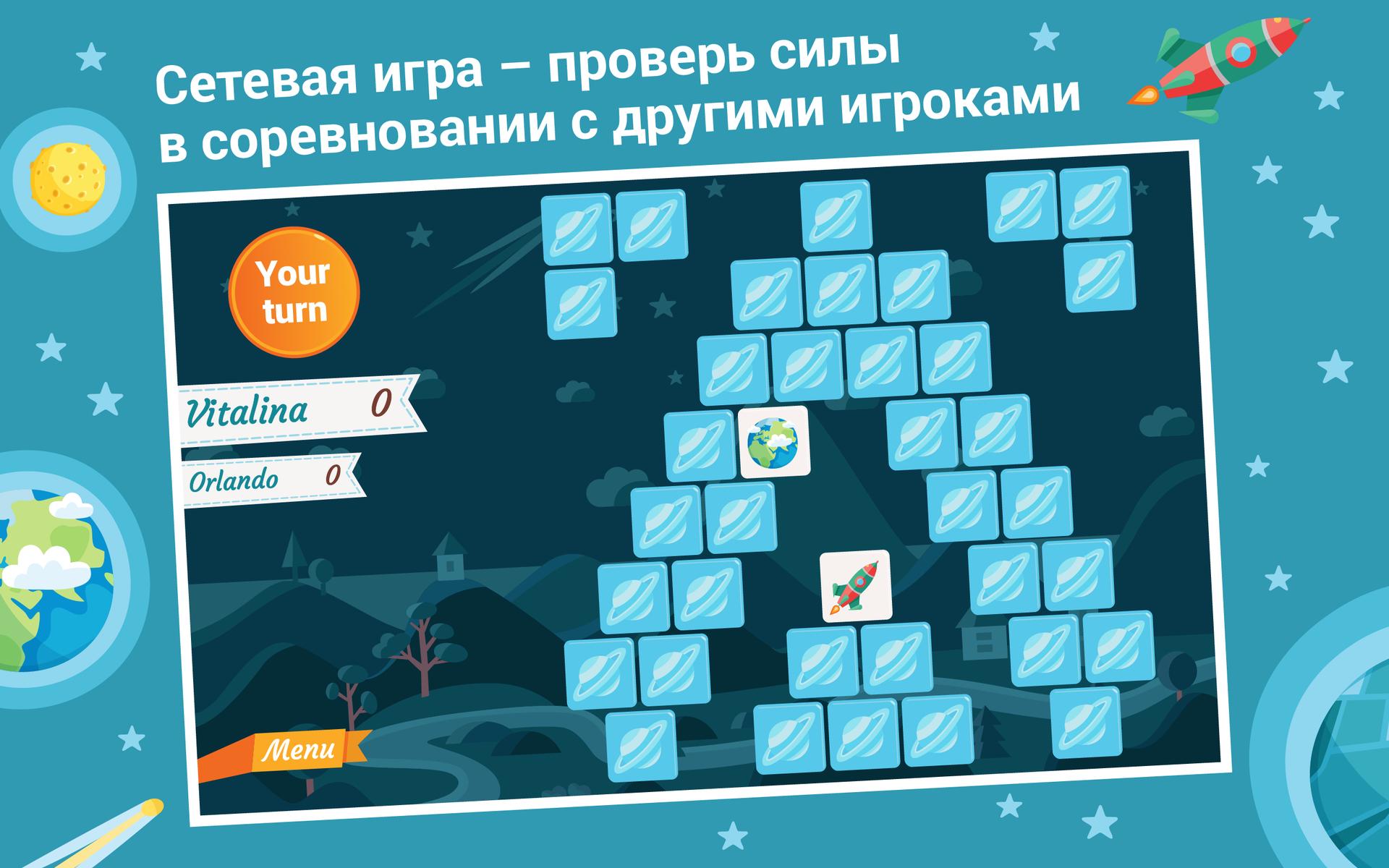 Twins Memory Game — клон очередной игры найди пару? Или все-таки что-то новенькое? Краткая история разработки игры - 7