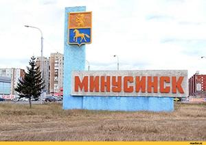 Как адаптировать ссылочную массу под алгоритм Яндекса «Минусинск» - 1