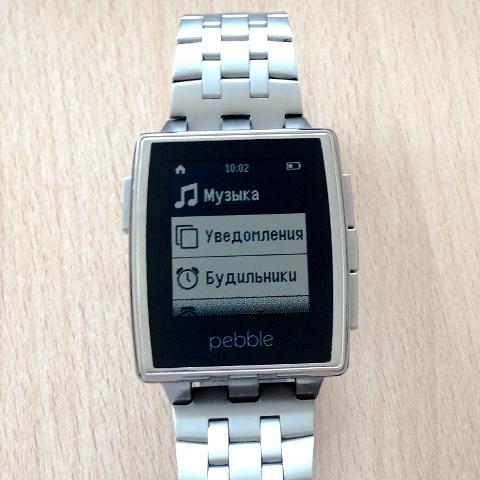 Русификация всех моделей часов Pebble без перепрошивки - 3