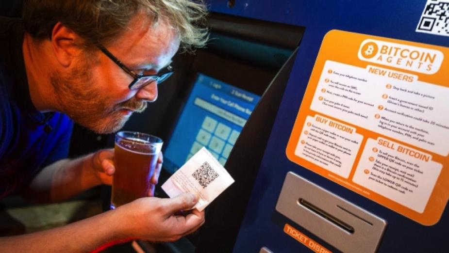 В Греции установят 1000 биткойн-банкоматов - 1