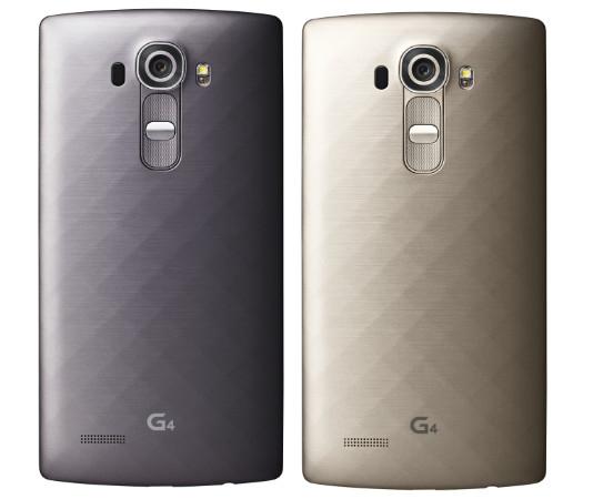 В Индии появилась металлическая модификация смартфона LG G4
