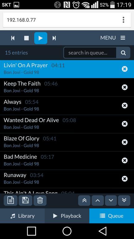 Сетевой аудио-плеер: HiFi недорого - 15
