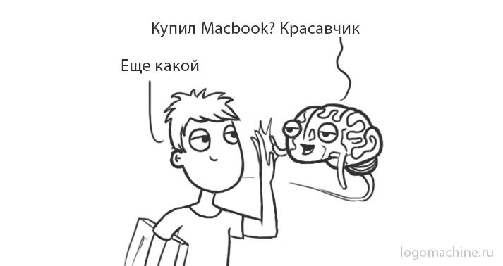 Смотрим на логотипы вместе с мозгом - 8