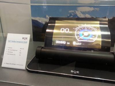 BOE Display давно проявляет интерес в выпуску дисплеев AMOLED