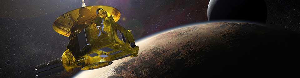 NASA определилось с тем, куда полетит New Horizons после Плутона (+ анимация сближения с планетоидом) - 2