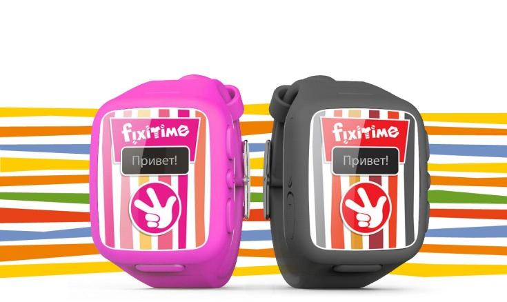 Fixitime Smart Watch — детские шпионские часы - 1