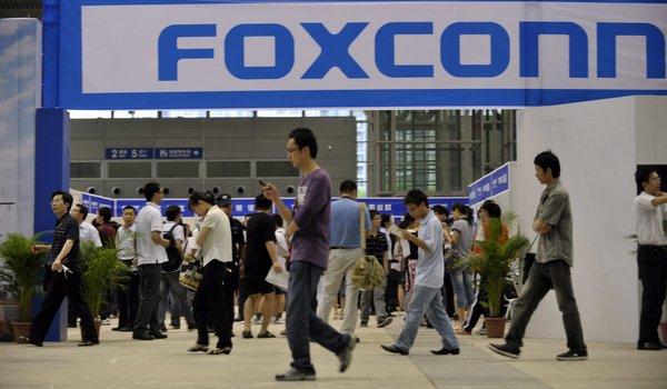 В прошлом году компания Foxconn объявила о намерении инвестировать в индонезийское производство 1 млрд долларов