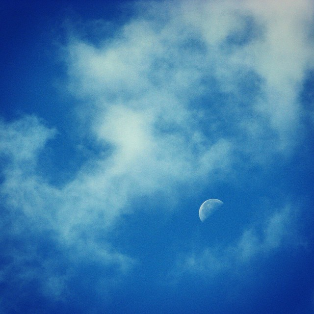 Дневная астрономия - 7