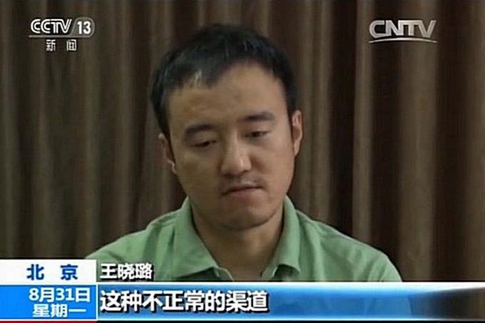 Отчет журналиста мог стать причиной обвала фондового рынка Китая - 1
