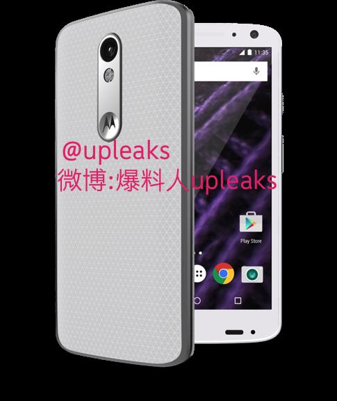 Смартфон Motorola Bounce получит АКБ ёмкостью 3760 мА·ч