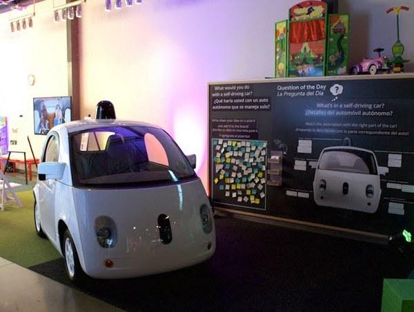 Увидевшие автомобиль дети считают, что он похож одновременно на компьютерную мышь и на жука