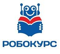 Робокурс: обучаем детей программированию и робототехнике - 3