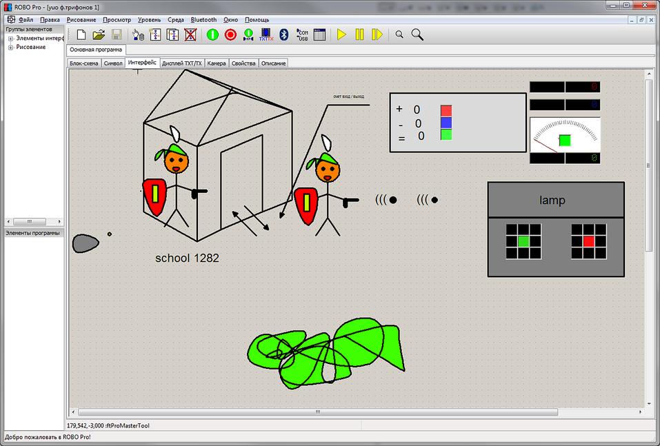 Робокурс: обучаем детей программированию и робототехнике - 7